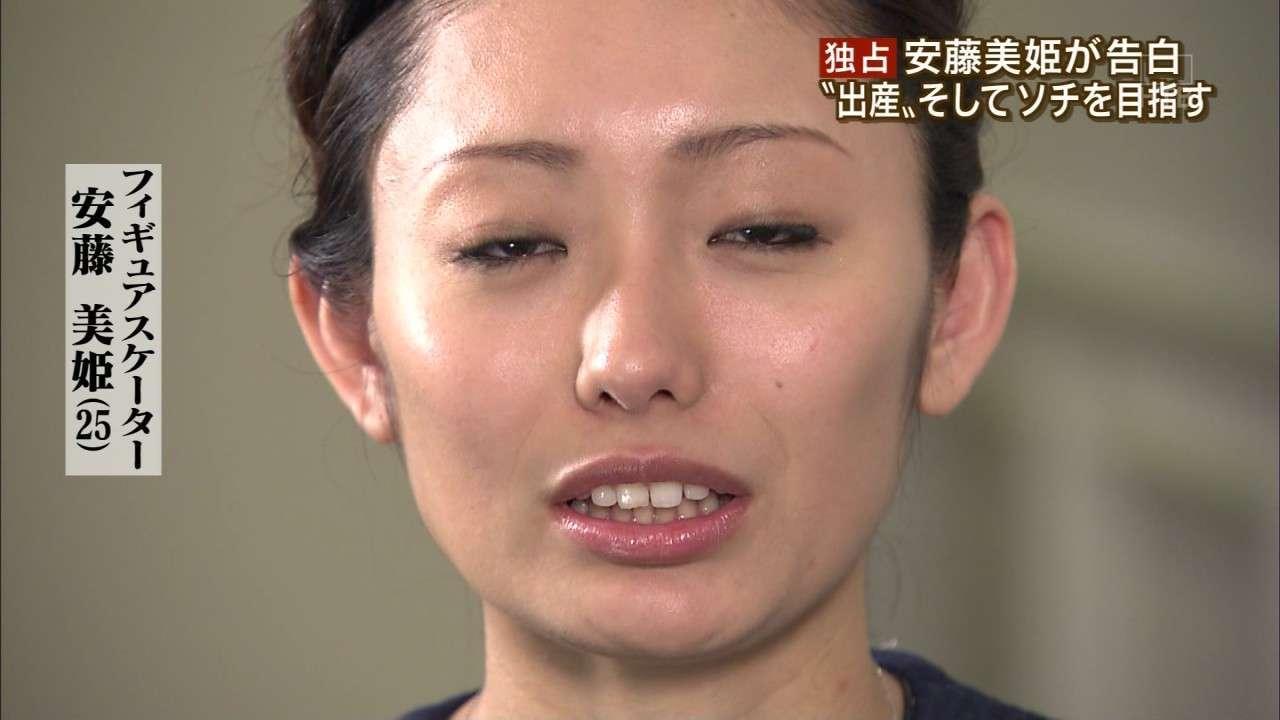 高須克弥院長が安藤美姫と浮気!?交際中の西原理恵子「私もうすぐ捨てられま... 出典:up.gc