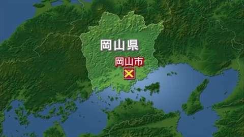 「2歳女児の頭にフォーク突き刺す、傷害容疑で男逮捕」 News i - TBSの動画ニュースサイト
