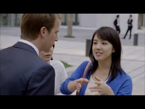 【HD】 桜庭ななみ 三菱地所を、見に行こう。「グローバル(丸の内)」篇 CM(30秒) - YouTube