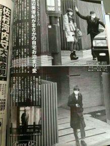 NMB48・渡辺美優紀、お泊まり発覚でファン阿鼻叫喚 出典:pic.prepics-cdn.co