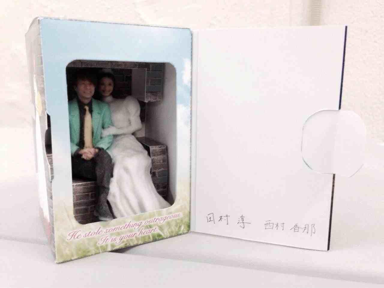 田村淳の結婚式の引き出物がヒドイと話題にwww
