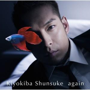 EXILE、TAKAHIRO「MEN'S NON-NO」で初表紙!