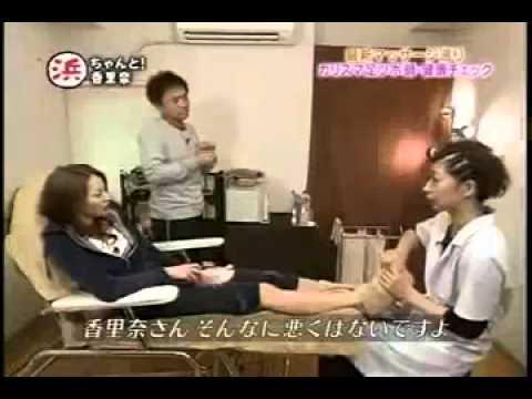 【カリスマ足つぼ師 Matty】浜ちゃんと! 香里奈 - YouTube