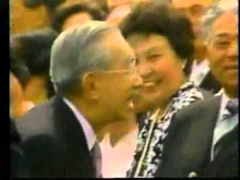 昭和天皇 山下泰裕 黒柳徹子 - YouTube