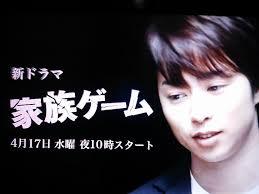 「松田龍平ならよかったのに」と声が上がる、櫻井翔主演の「家族ゲーム」