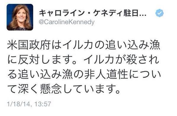 ケネディ駐日米国大使の「黒豚食べたい」発言が炎上!「イルカはダメなのに豚はいいのか」
