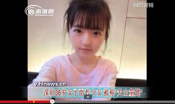 少女に見える「中国の美魔女35歳」がガセと判明 本人が26歳と告白 - ライブドアニュース