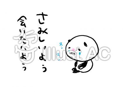 "KinKi Kids堂本剛、""寂しい人の悩み""に共感 「僕は寂しさで出来てますから」"