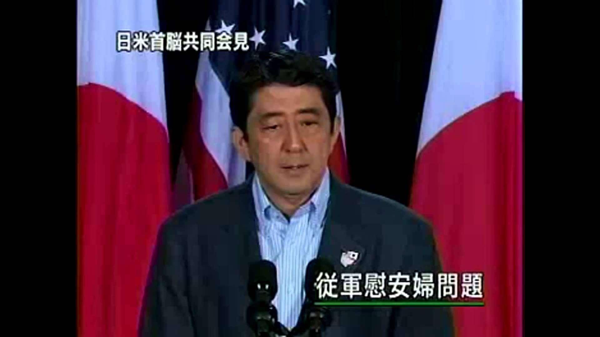 【保守】統一教会・安倍晋三・従軍慰安婦問題で謝罪しちゃった - YouTube