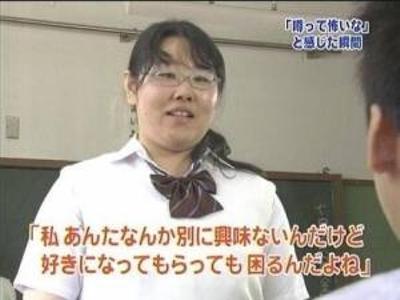 テレビに映ったかわいい素人! part25 [無断転載禁止]©bbspink.comYouTube動画>8本 ->画像>1088枚