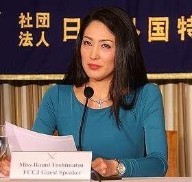 コメント1 |  「慰安婦に謝罪する必要ないという考えは恥ずかしい」 ミス世界一・吉松育美さんの発言に批判殺到 : J-CASTニュース