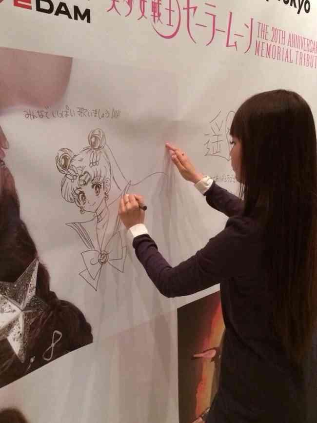 中川翔子が結婚相手に求める8つの条件「直ちに出産がしたいです!」