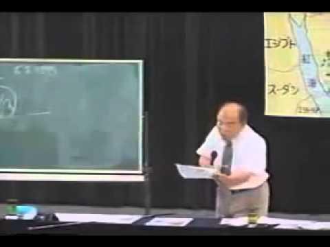 宇野正美先生の名言 シオニストは人間を羊と見ている。 - YouTube