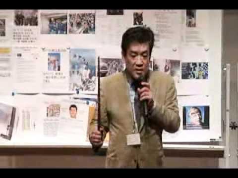『やらせテロ「911」と、やらせ地震。』(2007年の講演会) - YouTube