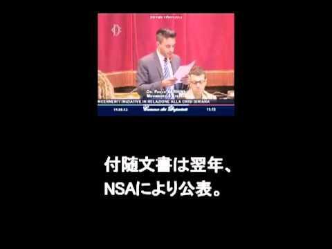 イタリアの国会で、911は 「内部犯行(ヤラセ)だった」 と発言! (パオロ・ベルニーニ議員の国会弁論) - YouTube