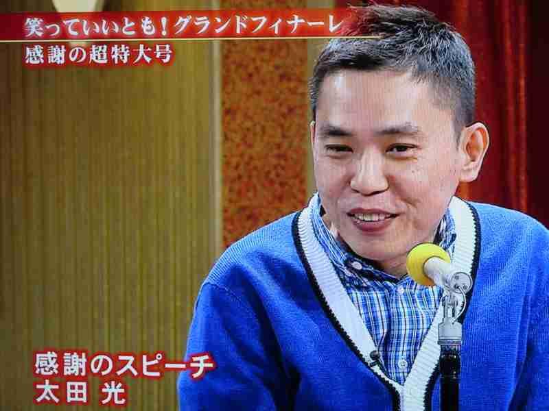 太田光の画像 p1_31
