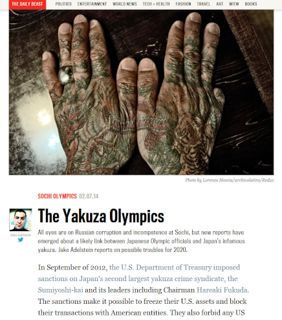 日刊ゲンダイ|米メディアが衝撃報道 「東京五輪はヤクザ・オリンピック」