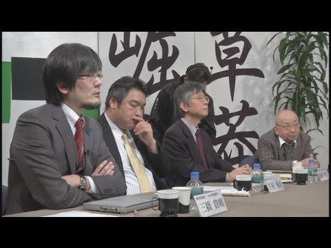 2/3【討論!】アメリカはいったいどうなっているのか?[桜H26/4/5] - YouTube