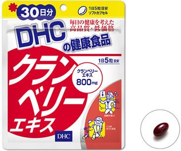 クランベリーエキス 30日分通販 |健康食品のDHC