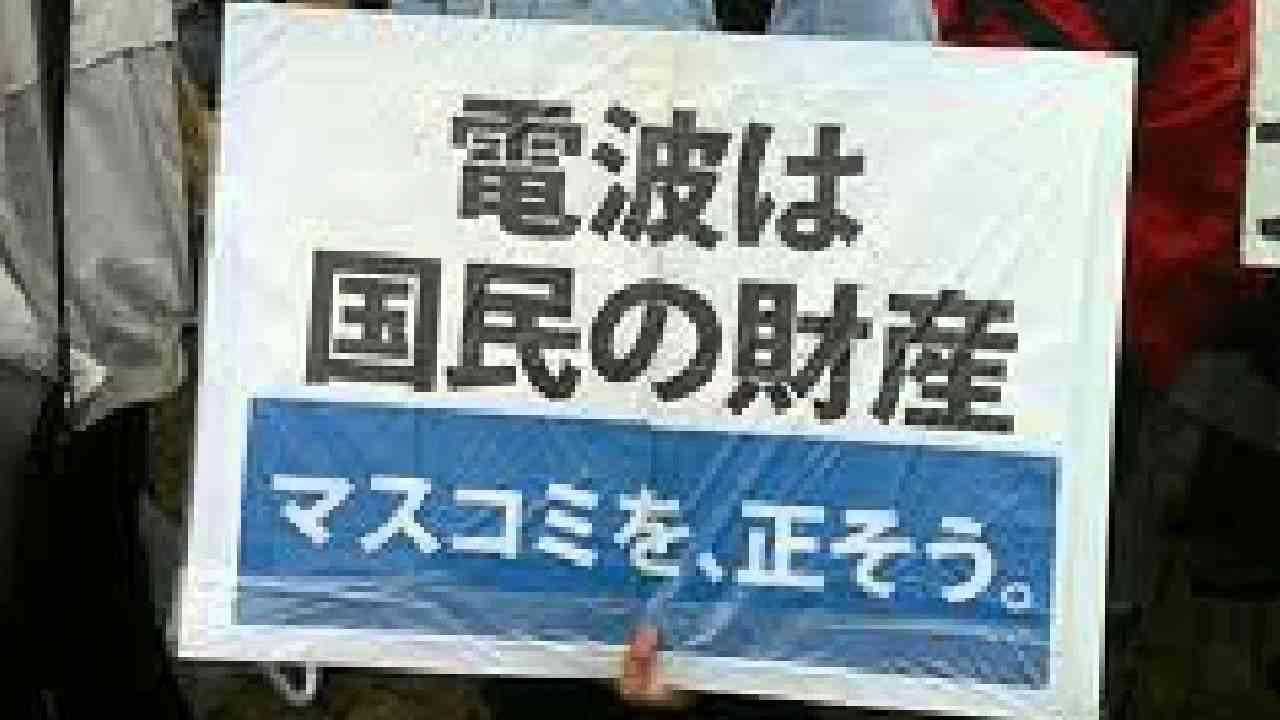 AKB48とステマと韓流と情報番組とやらせと隠蔽洗脳テレビ大国日本 - YouTube
