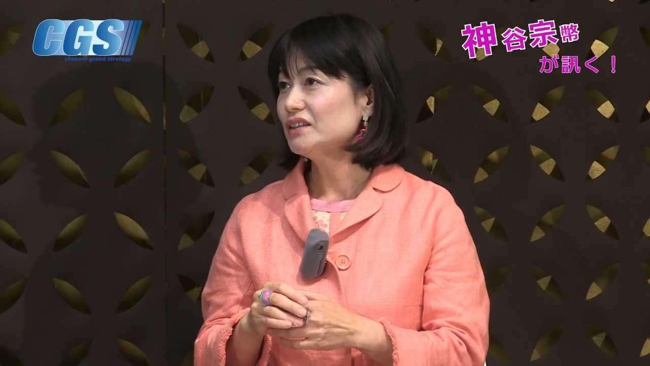 第2回前編 河添恵子の警告!中国の実情【神谷宗幣が訊く!】 - YouTube