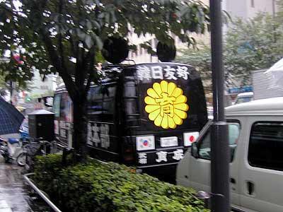 反日朝鮮偽右翼 問題 : この国は少し変だ!よーめんのブログ(日本こそ一党単独極右軍事政権でなければならない)
