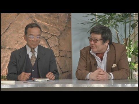 【長浜浩明】韓国人は何処から来たか[桜H26/4/15] - YouTube