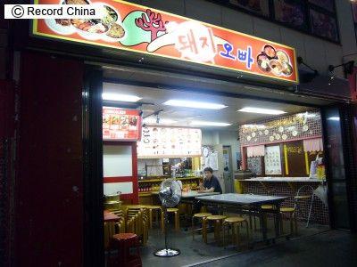【韓流崩壊】 「韓流の聖地」新大久保で韓国系企業の売り上げが50%減 : 社会科ニュース速報