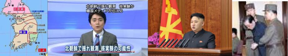 朝鮮半島に親日国家が生まれ、在日問題がやっと解決する - 赤峰和の「日本が、日本であるために」