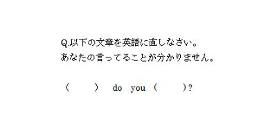 【ボケ】Mou ichi / te mi : ボケて(bokete)