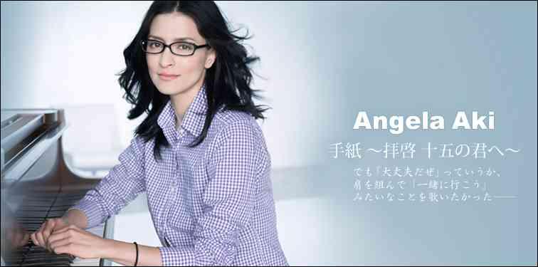 アンジェラ・アキ、最後の音楽番組出演…留学は「グラミー賞獲るため」