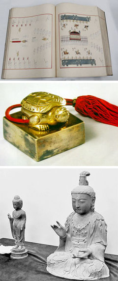 「日本から盗み出した仏像、戻さなくては…」(2) | Joongang Ilbo | 中央日報