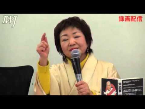 不正選挙に関して「舛添要一を都知事にしたくない女たちの会」 - YouTube
