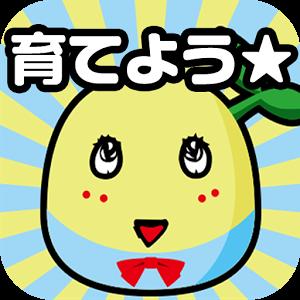 オススメ育成アプリ