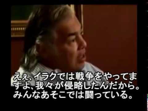 911テロ_ロックフェラーの予告(アーロンルッソ監督) - YouTube