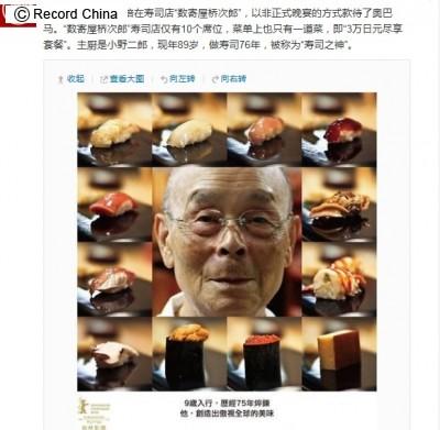「食べたい!」「お金貯めなきゃ!」オバマ大統領のすし店訪問報道が大反響―中国ネット - ライブドアニュース