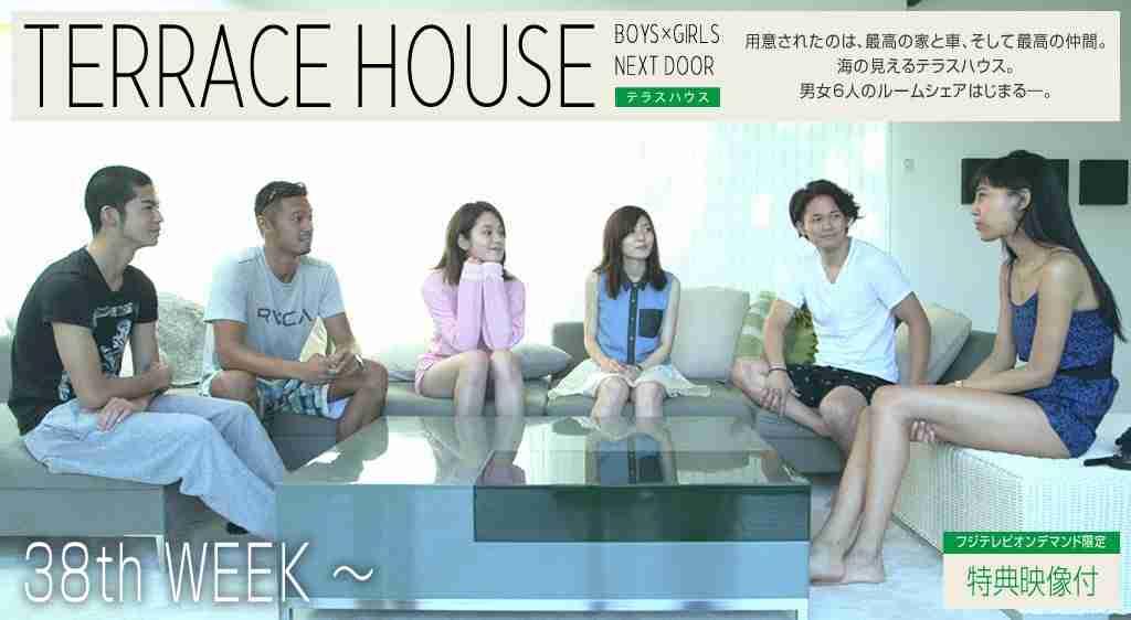 for Terrace house japan cast