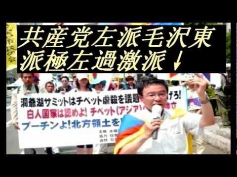 ネトウヨ=統一協会=北朝鮮=自民党=清和会=CIA(3) - YouTube