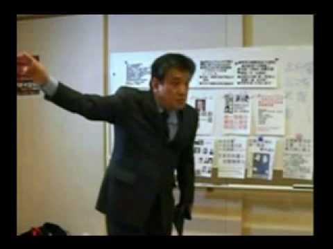 なぜ似非右翼は同民族の在日朝鮮人の方々を迫害するのか?その思惑は? - YouTube