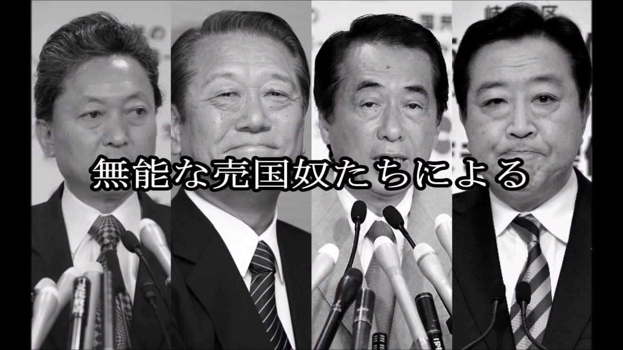 安倍症候群 Abe Syndrome - YouTube