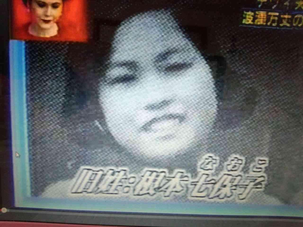 デヴィ夫人の現金約200万円が差し押さえ 2011年の大津市のいじめ問題で