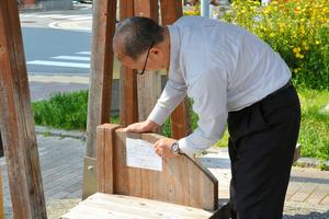 外国人差別の貼り紙、おもてなしの心泣く 徳島の遍路道:朝日新聞デジタル