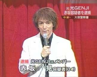 赤坂晃の画像 p1_8