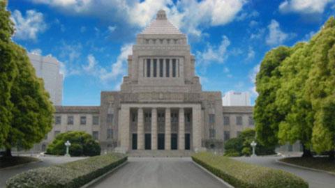 日本政府に言いたいこと | ガー...