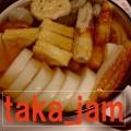 プロの味~おでん・つゆ(だし)☆ by taka_jam [クックパッド] 簡単おいしいみんなのレシピが173万品