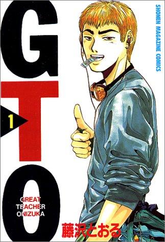 ドラマ「GTO」ヒロインは比嘉愛未、生徒役24名も決定