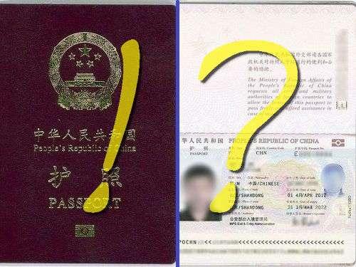 「助けて!パスポートに緊急事態が発生したのだけど、帰国できるでしょうか?」…気の毒だけど笑ってしまう人が続出の画像:らばQ