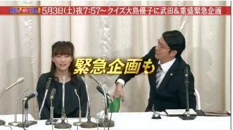 フジテレビ「めちゃイケ」、ネットで物議の小保方晴子氏のネタ放送せず