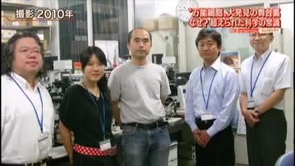 小保方晴子氏ものまねで視聴率に明暗…「めちゃイケ」6.4%、「ロンハー」14.5%