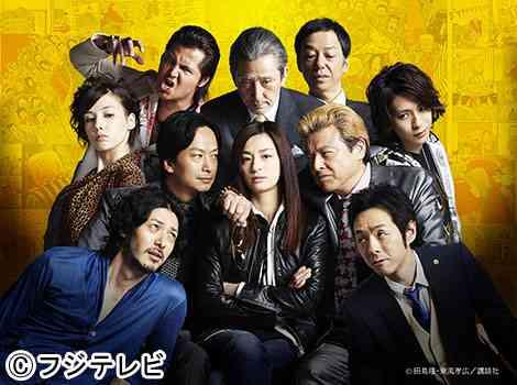 月9ドラマ「極悪がんぼ」、視聴率一桁に転落
